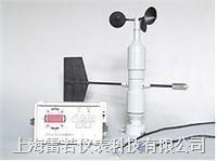 YF5-83风速仪/风速报警仪/ YF5-83接电风速仪 YF5-83