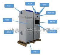 汽车身气密性漏风测试装置/驾驶舱气密性检测