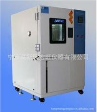 可程式恒温恒湿试验箱 HW-80T