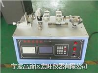 插拔寿命试验机 HW-CBL