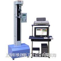 电脑式拉力试验机 XL-CD5