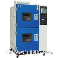 两槽式温度冲击试验箱