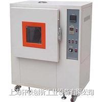 上海老化试验机厂家价格 XH-TA