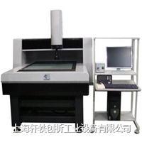 二次元影像测量仪 XG-VMC