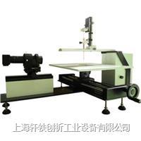 大平台接触角测量仪 XG-CAMA3747