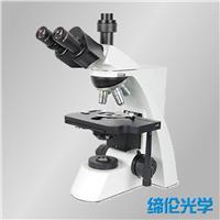 XSP-300LT无限远高清生物显微镜 XSP-300LT