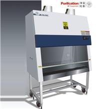 BHC-1300IIB2苏州金净二级生物安全柜 BHC-1300IIB2