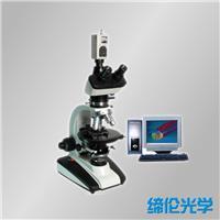 XP-500数码透射偏光显微镜 XP-500