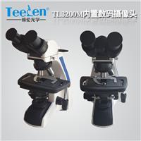 TL3200M内置数码摄像双目生物显微镜 TL3200M