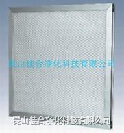 厂家直销空气过滤器初效片式过滤器滤网