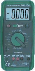 DY2106机械保护式数字万用表 DY2106