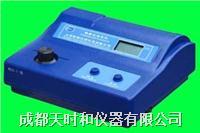 散射光浊度仪 WGZ-1、200、800
