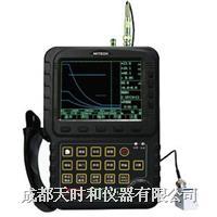全数字式超声波探伤仪 MUT310