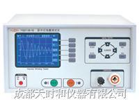 YG211B-10/30型脉冲式线圈测试仪 YG211B-10/30