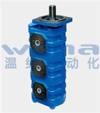CBZ2080/2050/2032,CBZ2063/2050/2050,三联齿轮泵,高压齿轮泵,铸铁齿轮泵