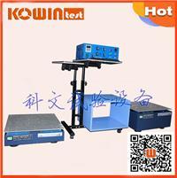 电磁式垂直水平振动台 可程式电磁式垂直水平振动机