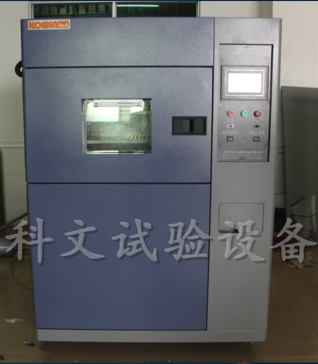 东莞科文品牌电子产品冷热冲击试验箱480L
