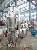 流化造粒包衣干燥机 FLP