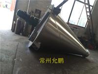 DSH双螺旋锥形混合机 DSH-100