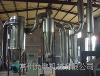 双级气流组合干燥机组