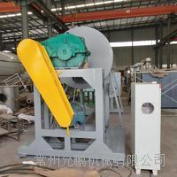 反应设备-卧式反应釜设备 LW-4000