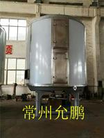 碳酸铜烘干机