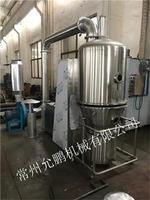 经济耐用的树脂高效沸腾干燥机 GFG