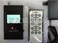 无线地磅控制器