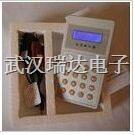 电子磅秤无线干扰器