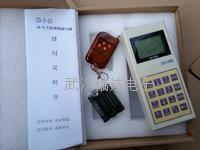 电子磅秤干扰器 无线CH-D-003磅秤干扰器