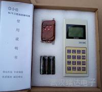 2017新款电子磅干扰器 ch-d-003无线型电子磅干扰器