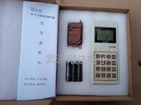 电子地磅秤干扰器