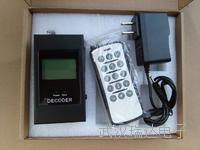 数字地磅干扰器 无线CH-D-003