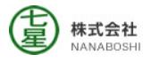 NANABOSHI七星科学