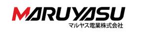 MARUYASU丸安