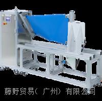 金莎贸易代理,YUASA TC111L-FT 独立式耐久性试验机 平面机身空载扭曲测试 日本原厂供应 YUASA TC111L-FT