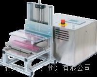 金莎贸易代理,YUASA DLDMLH-FU台式耐久试验机 平面体U形环回测试 日本原厂供应 YUASA DLDMLH-FU