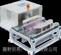 金莎贸易代理,YUASA  DLDMLH-FS 台式耐久试验机 平面体无载U形伸长率测试 日本原厂供应