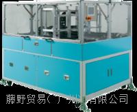 金莎贸易代理,YUASA TL 111 LV(使用XU夹具时)独立式耐久性试验机 U形环回测试  日本原厂供应 YUASA TL 111 LV