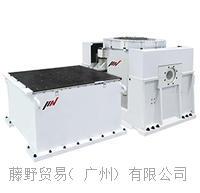 金莎贸易艾目微广州代理,IMVK 030 /  SA 4 MM  K125 /  SA22HM * 6 通用型振动试验装置 IMVK 030 /  SA 4 MM  K125 /  SA22HM * 6