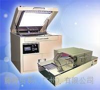 SEN   UV清洗装置   PM907B-6