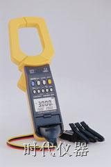 日本日置 HIOKI 3286型数字钳形功率计