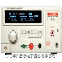 医用接地电阻测试仪|电阻测试仪CS5800Y