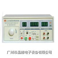 接地电阻测试仪|蓝科数字接地电阻测试仪LK2678B