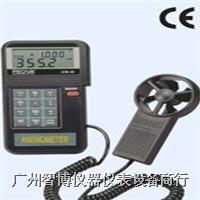 风速计 台湾泰仕风速计AVM-05