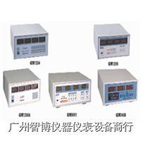 电参数测试仪CDW1200