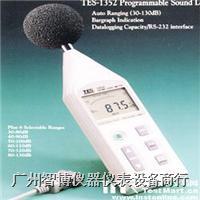 噪音计 台湾泰仕噪音计TES-1352A