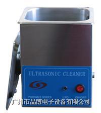 晶博迷你超声波清洗机VGT-1600